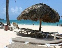 Туристическое агентство Тайм Вояж Пляжный авиатур в Доминикану, Пунта Кана, Bavaro Princess All Suites Resort, Spa & Casino 5*