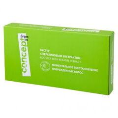 Уход за волосами Concept Бустер с кератиновым экстрактом Booster With Keratin Extract