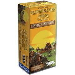 Магазин настольных игр Hobby World Настольная игра «Колонизаторы. Купцы и варвары. Расширение для 5-6 игроков»