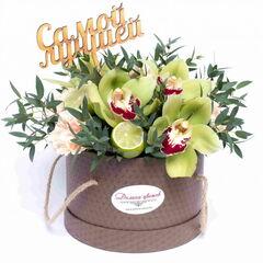 Магазин цветов Долина цветов Цветочная композиция «Самой лучшей»