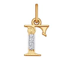 Ювелирный салон Sokolov Золотая подвеска-буква «Г» 033815