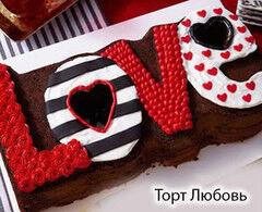 Торт Tortas Торт «Любовь»