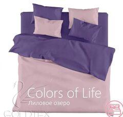 Подарок Голдтекс Однотонное белье евро размера «Color of Life» Лиловое озеро