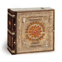 Магазин настольных игр Правильные игры Настольная игра «Зельеварение. Практикум»