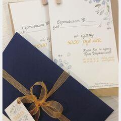 Магазин подарочных сертификатов Идеаль Подарочный сертификат