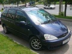Аренда авто Ford Galaxy 2001 год