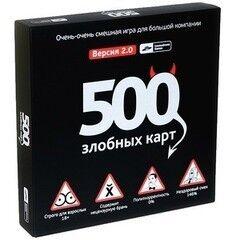 Магазин настольных игр Magellan Настольная игра «500 злобных карт 2.0»