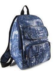 Магазин сумок Galanteya Рюкзак школьный 15210