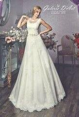 Свадебное платье напрокат А-силуэт Galerie d'Art Платье свадебное «Vual M» из коллекции BESTSELLERS