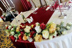 Магазин цветов Lia Композиция на стол премиум
