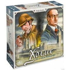 Магазин настольных игр GaGaGames Настольная игра «!Холмс: Шерлок и Майкрофт»