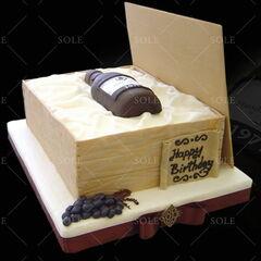 Торт Sole Праздничный торт №27