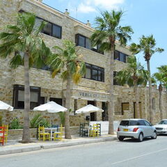 Туристическое агентство VIP TOURS Пляжный авиатур на о.Кипр, Ларнака, Vergi Hotel 2*