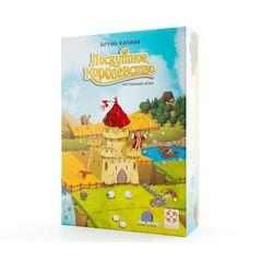 Магазин настольных игр Blue Orange Настольная игра «Лоскутное королевство»