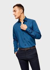 Кофта, рубашка, футболка мужская O'stin Рубашка из однотонного поплина MS6U11-66