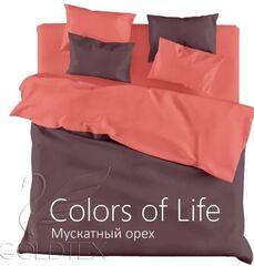Подарок Голдтекс Однотонное белье семейное «Color of Life» Мускатный орех