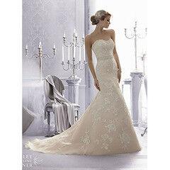 Свадебное платье напрокат Mori Lee Свадебное платье 2676