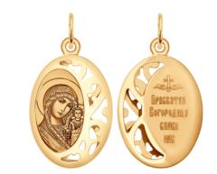 Ювелирный салон Sokolov Золотая иконка с ликом Казанской Божией Матери 104115