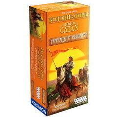 Магазин настольных игр Hobby World Настольная игра «Колонизаторы. Города и рыцари. Расширение для 5-6 игроков»