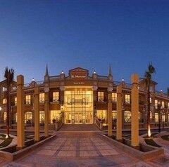 Туристическое агентство Алекс-тур Пляжный авиатур в Египет, Шарм-эль-Шейх, IL Mercato Hotel & Spa 5*