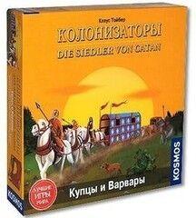 Магазин настольных игр Hobby World Настольная игра «Колонизаторы. Купцы и варвары»