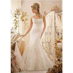 Свадебное платье напрокат Mori Lee Платье свадебное 2601