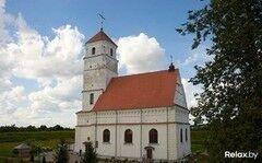 Достопримечательность Музей-заповедник «Заславль» Фото