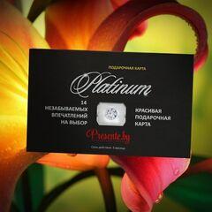 Магазин подарочных сертификатов Spa Paradise Подарочная карта «Platinum»