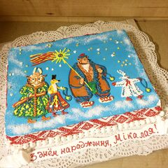 Торт МЕГАТОРТ Торт «Святочны»