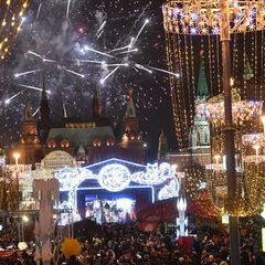 Туристическое агентство Сэвэн Трэвел Экскурсионный автобусный тур «Новый год 2020 в Москве»