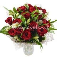 Магазин цветов Долина цветов Букет «Огненный танец»