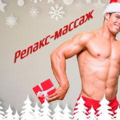 Магазин подарочных сертификатов Марсель Подарочный сертификат «Подарок Деда Мороза»