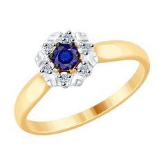 Ювелирный салон Sokolov Кольцо из золота с бриллиантами и сапфиром 6012124