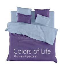 Подарок Голдтекс Полуторное однотонное белье «Color of Life» Лиловый рассвет