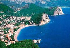 Туристическое агентство Инминтур Отдых в Черногории + Албания и Хорватия