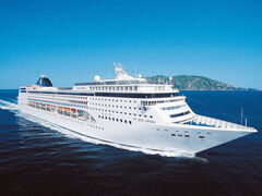 Туристическое агентство TravelHouse Морской круиз из Кубы