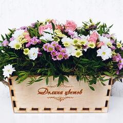 Магазин цветов Долина цветов Коробка из хризантем и зелени