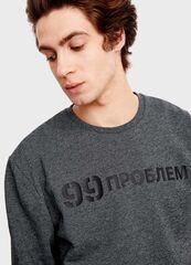 Кофта, рубашка, футболка мужская O'stin Джемпер с текстовым принтом MT5T32-97