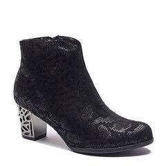 Обувь женская Enjoy Ботинки женские 05628511