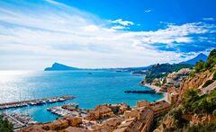 Туристическое агентство Сэвэн Трэвел Автобусный тур по Европе с отдыхом на море в Испании