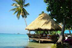 Туристическое агентство VIP TOURS Таиланд из Минска AMBASSADOR CITY JOMTIEN INN WING 3 *