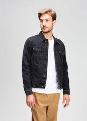 Верхняя одежда мужская O'stin Джинсовая мужская куртка MB4V42-98