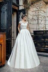 Свадебное платье напрокат Nicole Платье свадебное Olivia