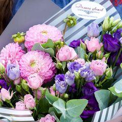 """Магазин цветов Долина цветов Букет  """"Осеннее наваждение"""""""
