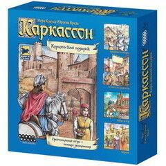 Магазин настольных игр Hobby World Настольная игра «Каркассон. Королевский подарок»
