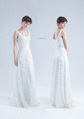 Свадебный салон UNONA Свадебное платье «Бэрри» из коллекции JADE 2016