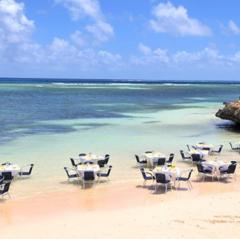 Туристическое агентство Голд Фокс Трэвел Пляжный aвиатур на Кубу, Club Amigo Atlantico Guardalavaca 3*