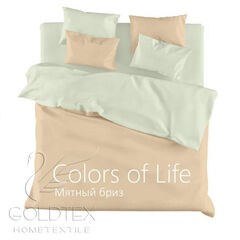 Подарок Голдтекс Двуспальное однотонное белье «Color of Life» Мятный бриз
