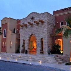 Туристическое агентство EcoTravel Пляжный тур в Иорданию, Акаба, Marina Plaza Tala Bay 4*
