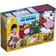 Игрушка и игра Махаон Развивающая игра «Первая книга знаний. На ферме»